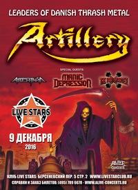 Alive Concerts