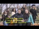 Видеопоздравление с днем рождения от поклонников JМОРС! -)