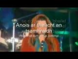 Sinéad OConnor - Oro, se do bheatha bhaile