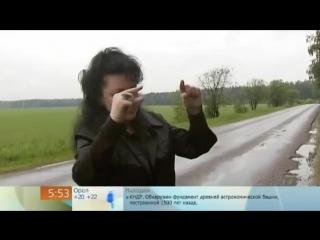 Виктория Субота на Первом канале в программе Доброе утро Эфир от 07 06 2012
