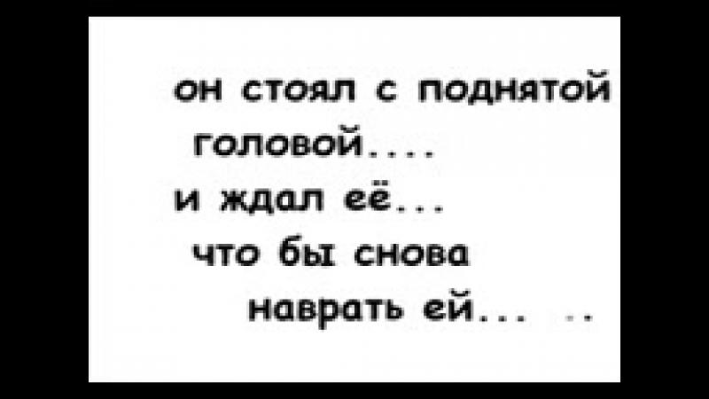 Vidmo_org_ochen_grusnoe_video_o_lyubvi__499681.4