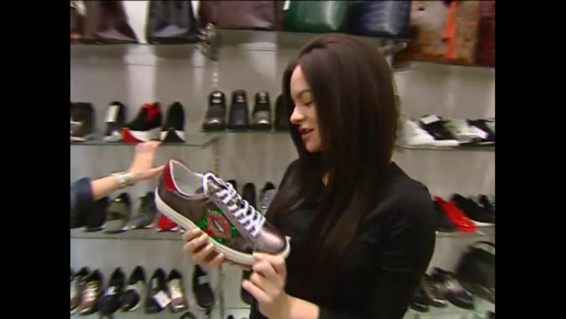 Салон женской обуви Bati обувь в стиле спорт-шик