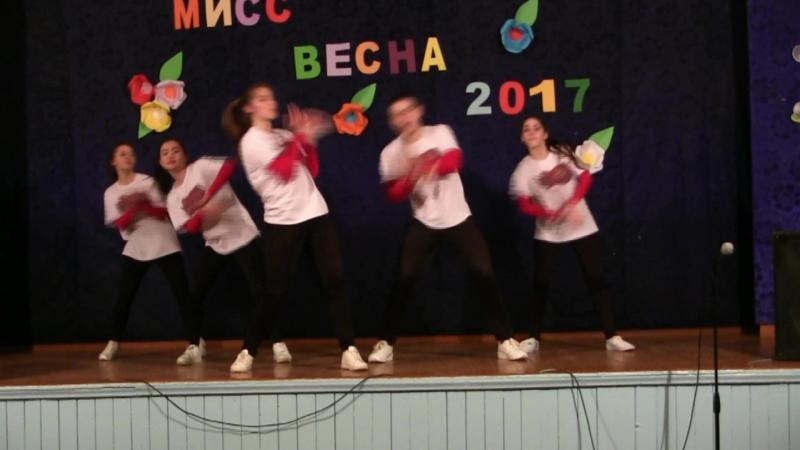 Дикий Огонь - Run the show