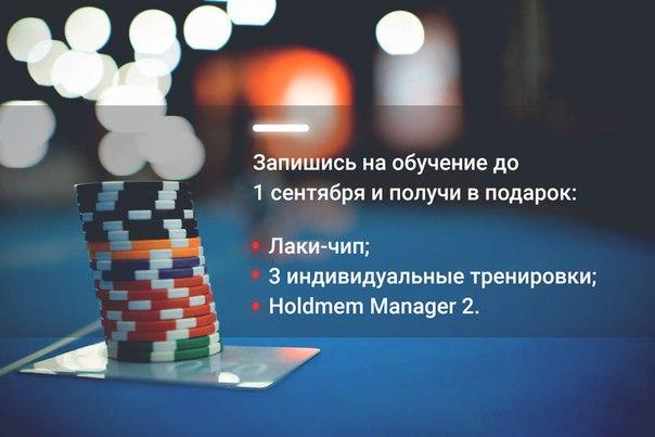 Сайт-о-казино-б имеет 80-100 уников и доход с него болтается на игровые автоматы старого образ
