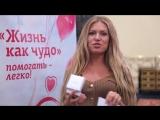 Рита Дакота подарила украшение подопечной Фонда Даше Романовой