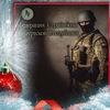 Страйкбол в Ижевске -- (ФСУР, АС СК и РО ДОСААФ)