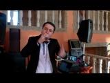 Артур Приходите в мой дом (песня М. Круг) . Провел юбилей и пел для прекрасных гостей. Ресторан Диана.