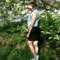 Алина Содылева