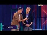 Импровизация - Опции (Егор Крид)