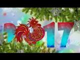 Футаж С Новым Годом, С новым счастьем HD