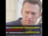 Немного о том, как и зачем охраняют Навального