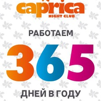 night_club_caprica