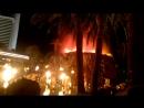Шоу в Лас-Вегасе Извержение вулкана