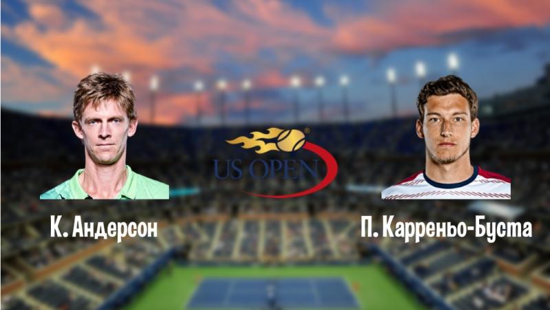 US Open К Андерсон П Карреньо Буста Полуфинал