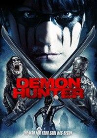 Тарин Баркер: Охотник на демонов / Taryn Barker: Demon Hunter (2016)