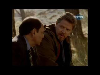 Детектив Нэш Бриджес 6 сезон 11 серия