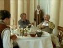 «Барышня–крестьянка» (Мосфильм–к/ст «Ритм», 1995) — настоящий «Ерофеич»