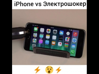 Электрошокер против iPhone 6S📱⚡️