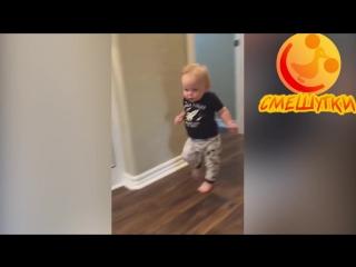 Попробуй не засмеяться - Это проверка! Смешные дети (online-video-cutter.com)