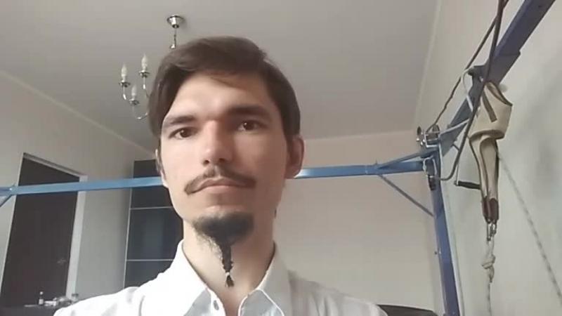 1 Основы О теле душе💎 тонком плане✨ теория📚 и практика🌈🌍7Я Качан 06 2017