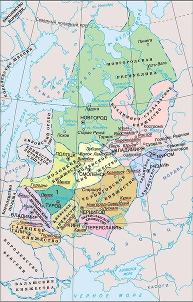 О древнерусской народности в XII - XVI