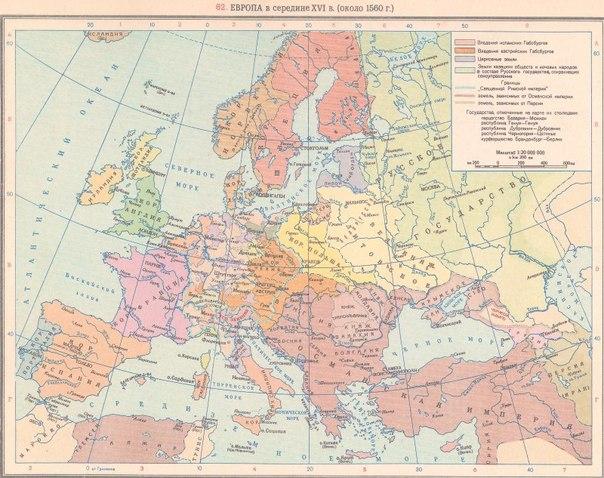 Численность населения государств Восточной Европы в XVIв.