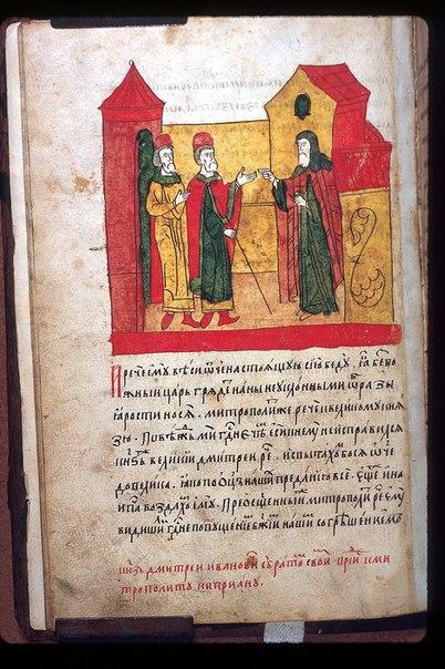 «Синайский кодекс»: зачем Сталин реализовал древнейшую рукопись Библии