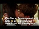 ⭐ Прорвёмся / Третьесортный мой путь ⭐ 14 серия оригинал ★ DomDoram_ThirdRateMyWay