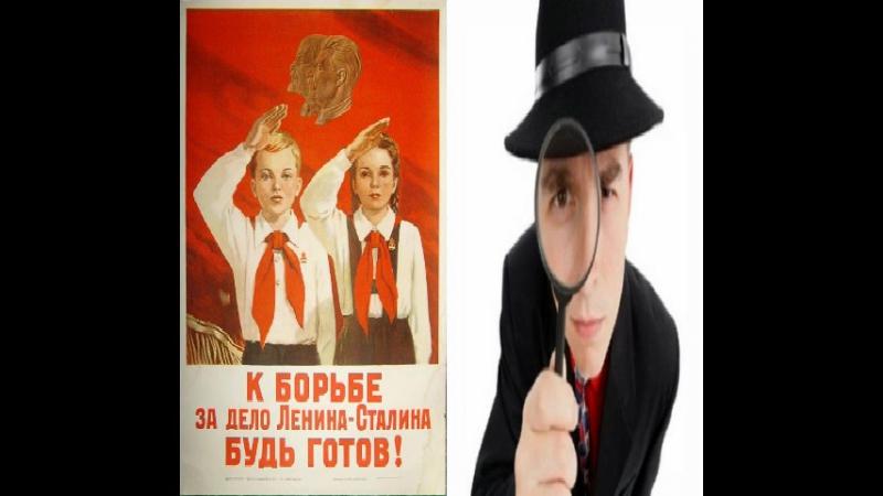 Смерть шпионам, в гл. роли Юрий Таранов