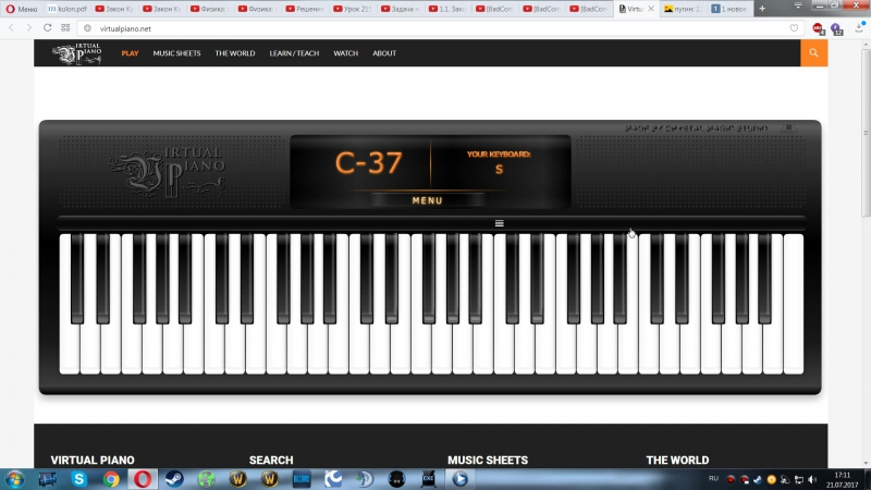 Крёстный отец на виртуальном пианино