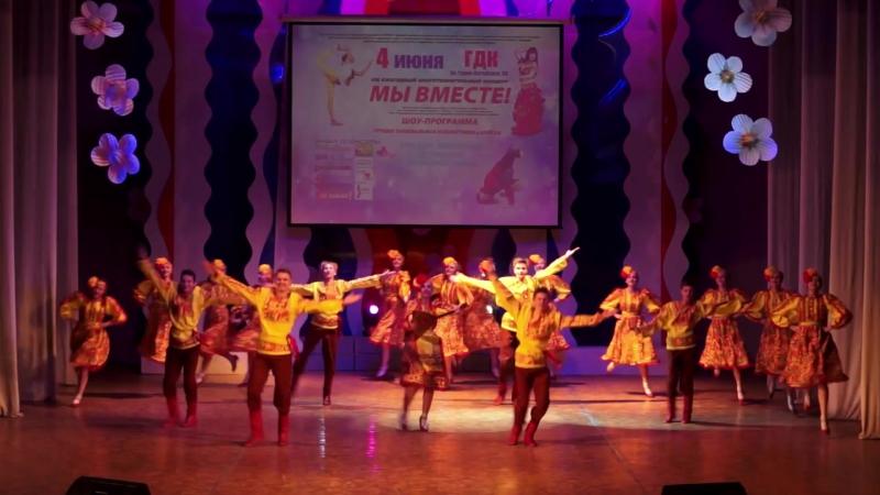 Образцовый Ансамбль народного танца «Узоры» - «Крендедюлина»