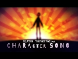 Marvyanaka-P feat. MAIKA - CHARActer SONG VOCALOID