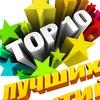 Топ 10 лучших событий 2016 года КГУ