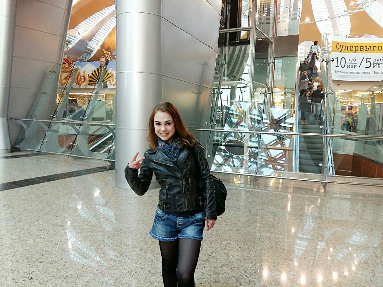 Юлия Антипова - Нодари Майсурадзе - Страница 2 OQeJqsDKcnc