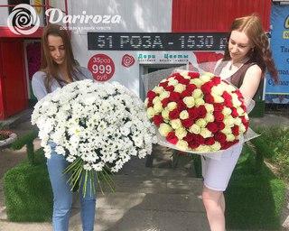 tsveti-na-zakaz-chelyabinsk-aktsii-dostavka-tsvetov