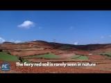 «Красные земли» района Дунчуань