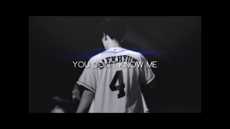 You don't know me [ baekhyun ]