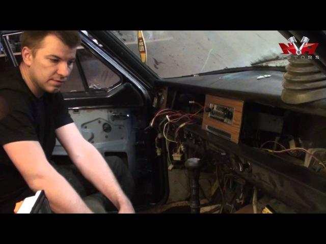 Установка 1UZ FE VVT I в ГАЗ 24 Поэтапный обзор проекта