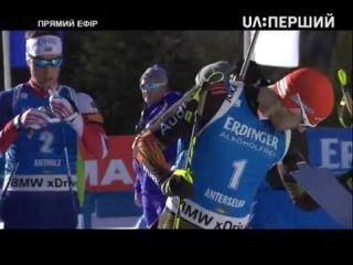 2017.01.20 - Биатлон - Кубок Мира 2016-2017, индивидуальная гонка, мужчины - UA:Перший