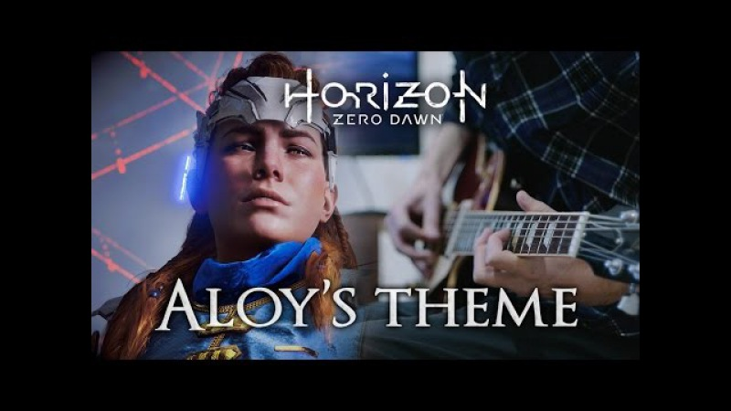 Horizon Zero Dawn - Aloys Theme [Cover]