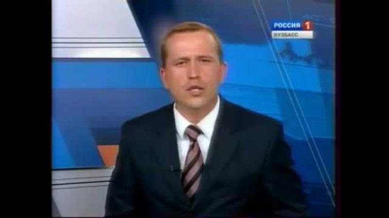 Гул Земли докатился до Новокузнецка