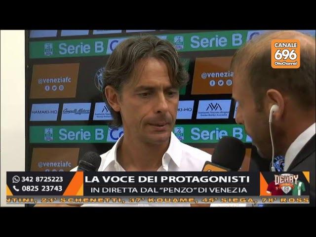 Venezia - Salernitana 0-0: il commento post gara di Inzaghi