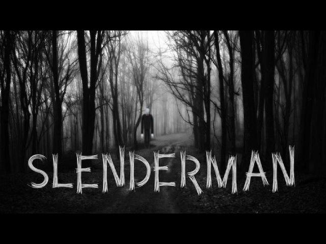 Слендермен 4 Слендермен наблюдает