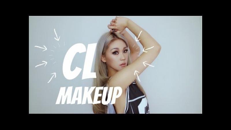 [MAKEUP] 2NE1 CL MAKEUP TUTORIAL 씨엘 메이크업