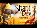 SHANI SECRET MANTRA CHANTING 108 Times Saturn Shani dev Beej Mantra Saturn Remedies