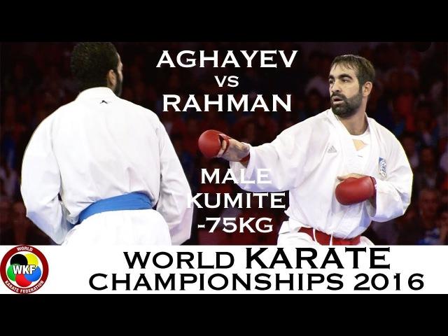 FINAL Male Kumite 75kg AGHAYEV AZE vs RAHMAN EGY 2016 World Karate Championships