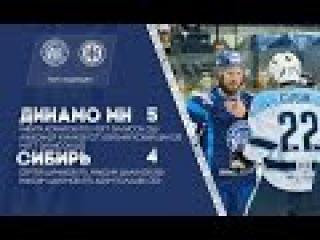 Динамо Минск - Сибирь 5:4 (ОТ) (21/09/2016) Dynamo Minsk vs Sibir 5 : 4 (OT) КХЛ KHL