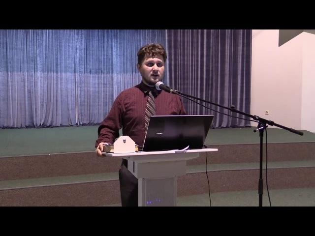 Триединство Бога (Часть 6. Дух Святой. Ответы на вопросы. Заключение)