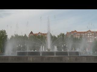 В Томске фонтан поет песню Олега Газманова