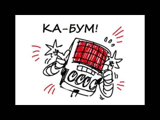 Undertale | Русская озвучка | РОБОТ СТРЕЛЯЕТ В РЕБЁНКА БЕЗ СМС И РЕГИСТРАЦИИ